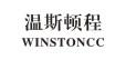 WINSTON温斯顿