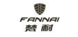 FANNAI/梵耐