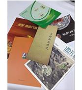 源园印刷.宣传画册