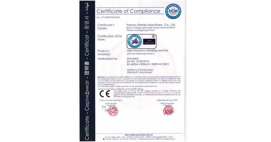 振嘉荣获CE欧盟质量认证