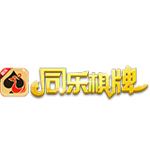 东江狐.同乐棋牌