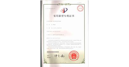 中安安防荣获专利-灯箱 防盗检测器