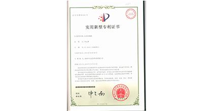 中安安防荣获专利-防盗检测器
