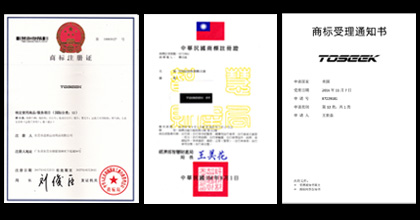 TOSEEK荣获商标证书