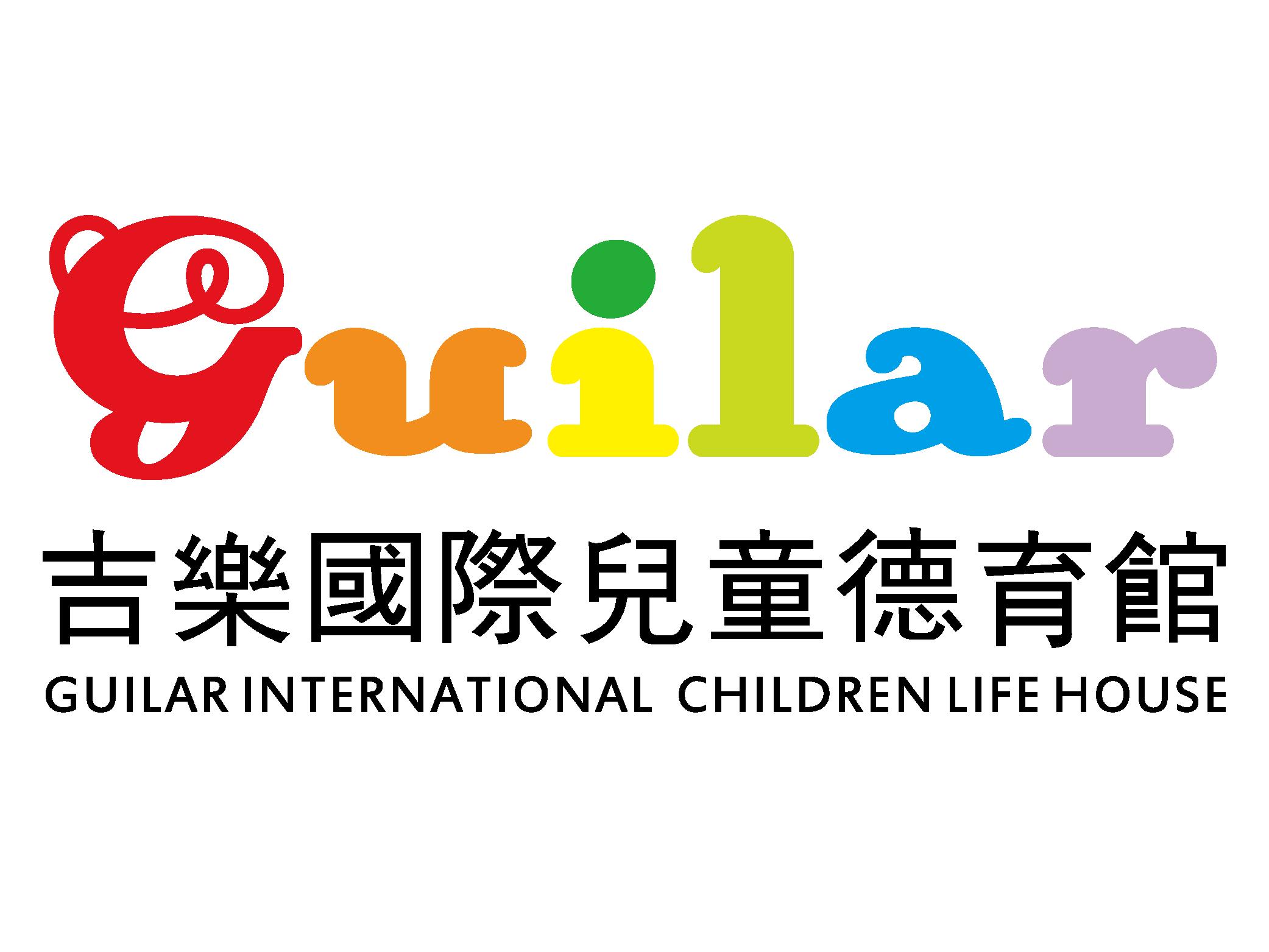 Guilar