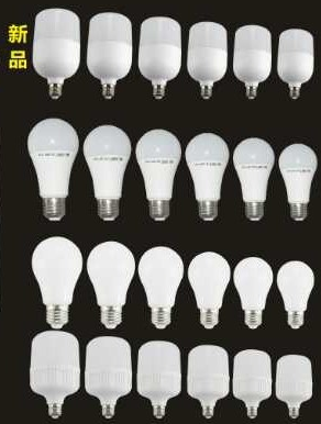 ADMIN艾迪.LED球泡灯