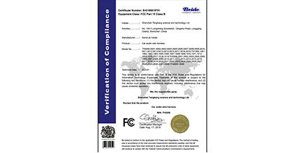 通航科技荣获FCC国际认证