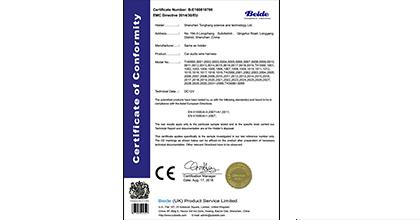 通航科技荣获CE国际认证