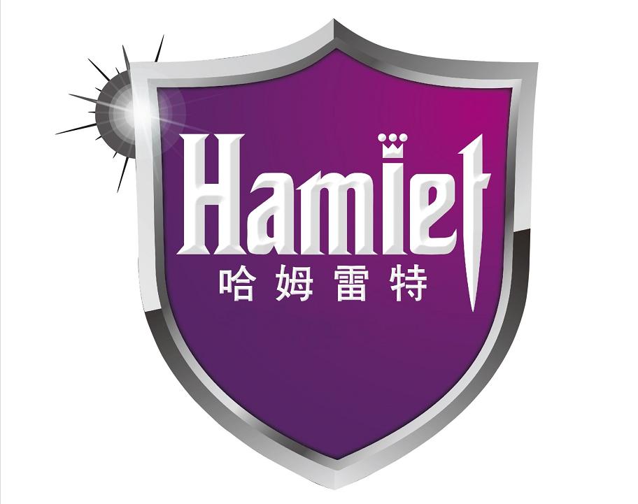哈姆雷特(Hamlet)