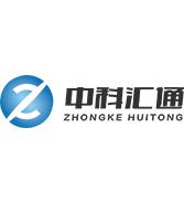 中科汇通.z系列区块链产品套餐