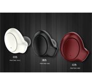 MINGSEN.MS-M01蓝牙耳机