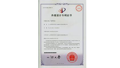 玖容荣获增压缸外观设计专利