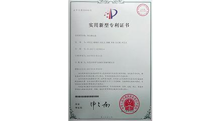 玖容荣获预压增压器新型专利