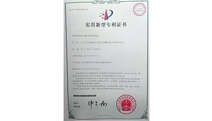 玖容荣获油压增压器新型专利