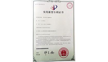 玖容荣获分体增压缸新型专利