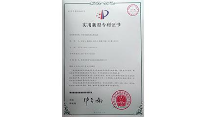 玖容荣获可调增压器新型专利