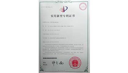 玖容荣获并列增压器新型专利