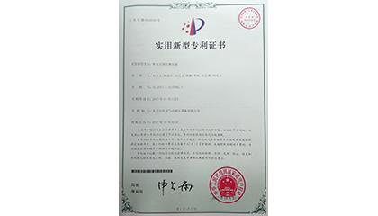 玖容荣获单体增压器新型专利