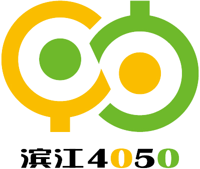 滨江4050
