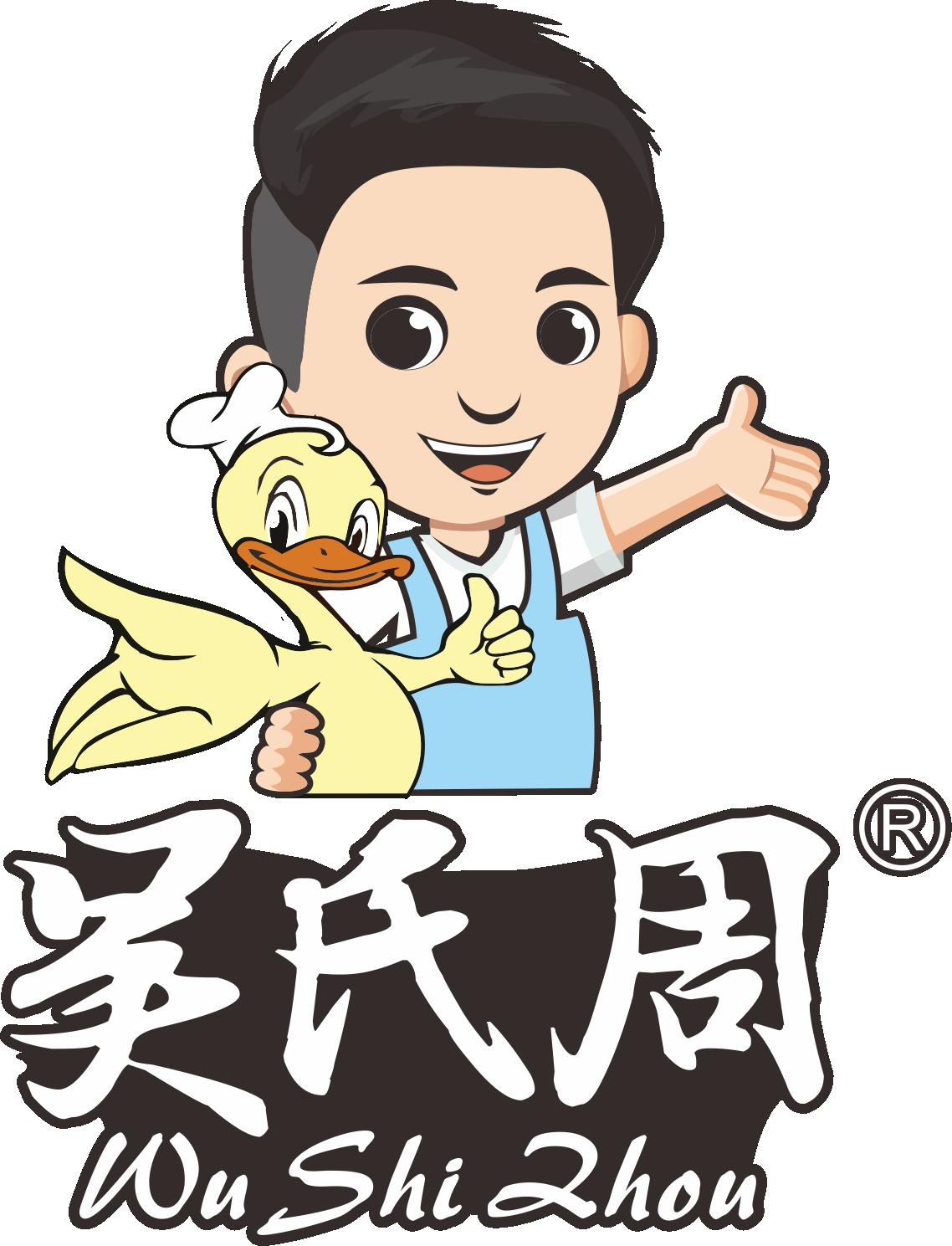 吴氏周吴记黑鸭