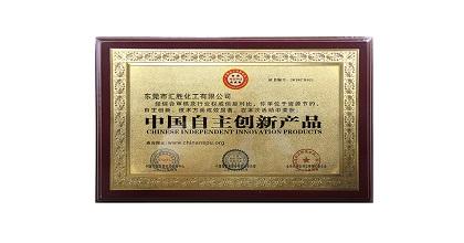 会胜漆荣获中国自主创新产品