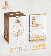麦棘养生黄金餐粉