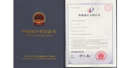 易达家康荣获高周波脉冲清洗仪外观设计专利证书