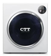 CTT.烘干机