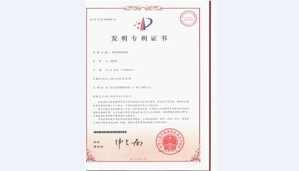 PGM.JF荣获专利证书