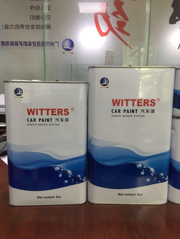 W I T T E R S威特斯.WITTERS威特斯