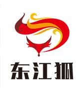 东江狐.东江狐