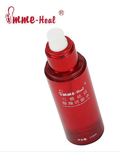 Imme - Heal  立愈
