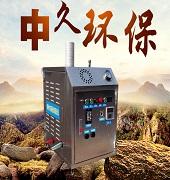 中久环保.手推式蒸汽清洗机