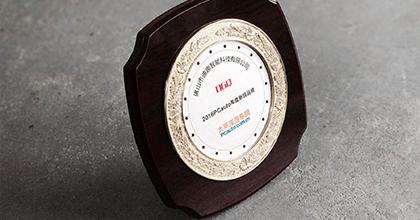 DGQ荣获PCauto2017消费者最喜爱品牌