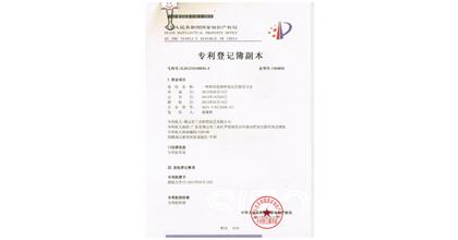 阳特园艺荣获鲜切花专利登记证书