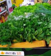 小二街便利店.蔬菜
