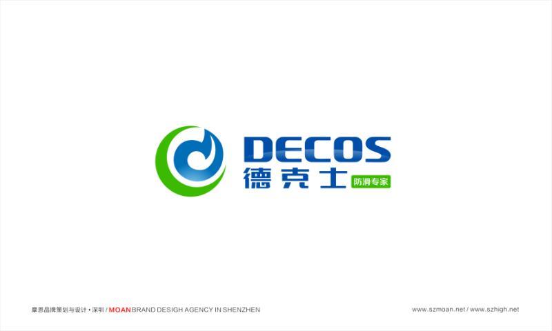 德克士DECOS防滑专家
