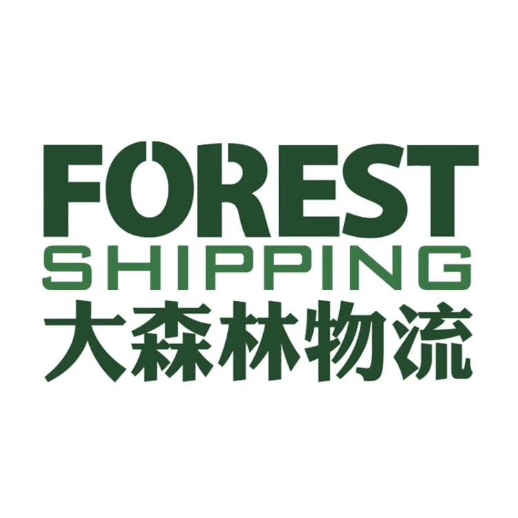 大森林物流