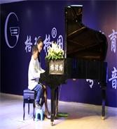 格理格.儿童钢琴一对一精品课程