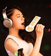 音乐之声.声乐培训