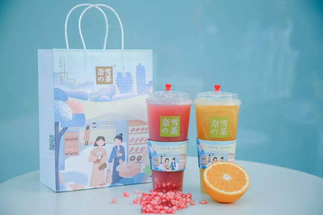 新兴茶饮品牌
