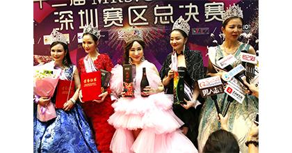 佰果良酵荣获第22届环球夫人大赛献上健康美
