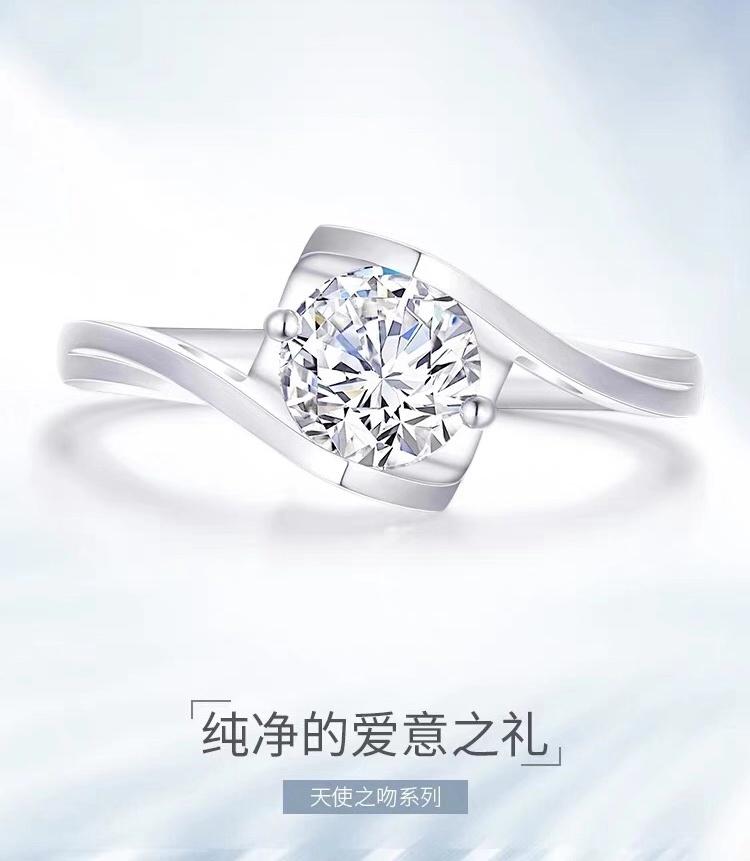 东盈.钻石女戒