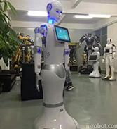 国际智能机器人产业平台.无轨机器人