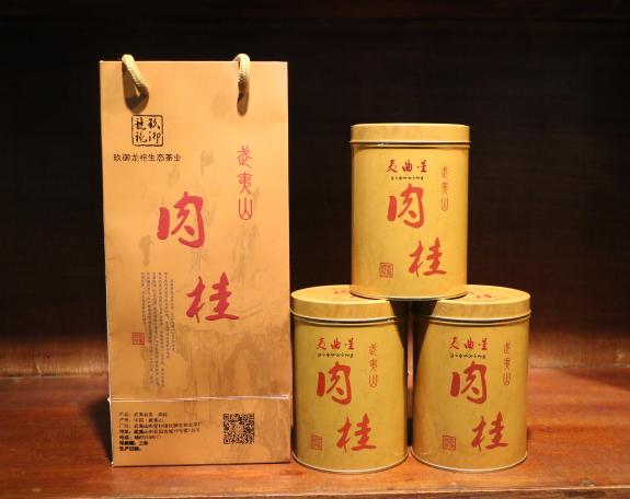 夷曲星.武夷岩茶-肉桂