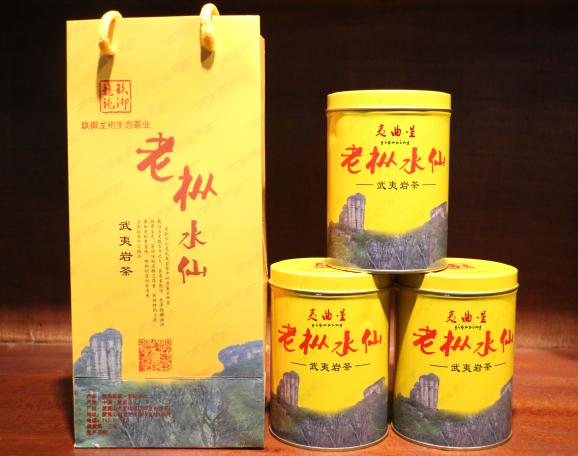 夷曲星.武夷岩茶-老枞水仙