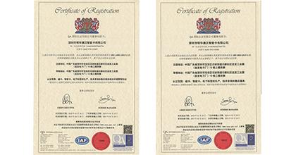 M&W荣获质量体系认证和环境管理体系证书