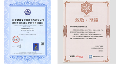 M&W荣获职业健康安全管理体系证书