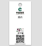 M&W.RFID标签