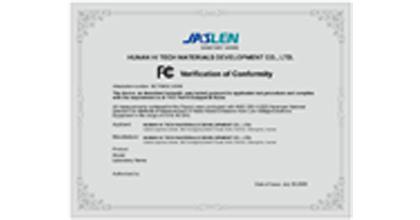 极高新材料荣获欧盟质量体系认证